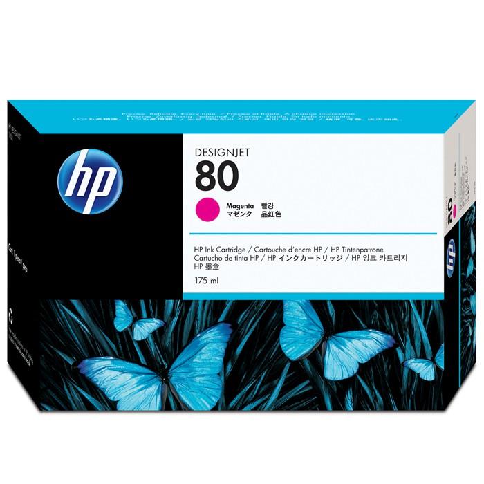 Cartucho de Plotter HP 80 C4874A Magenta