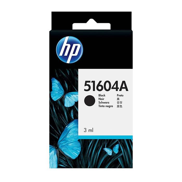 Cartucho de Tinta HP 51604A
