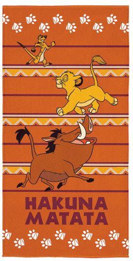 Toalha de Banho Aveludada Rei Leão Lepper