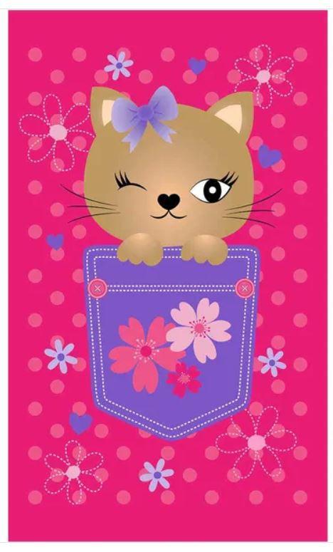 Toalha de Banho Infantil Veludo Kitty Buettner
