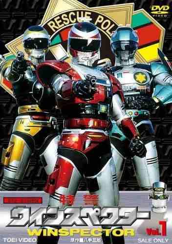 Série Winspector - Esquadrão Especial - 10 Dvds  - FILMES RAROS EM DVD