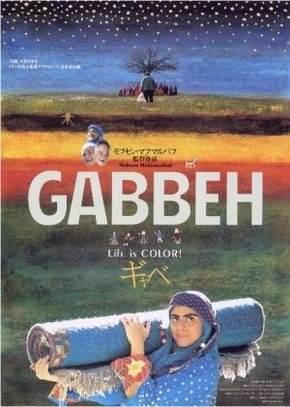 Dvd Filme Gabbeh - 1996 - Cinema Iraniano  - FILMES RAROS EM DVD