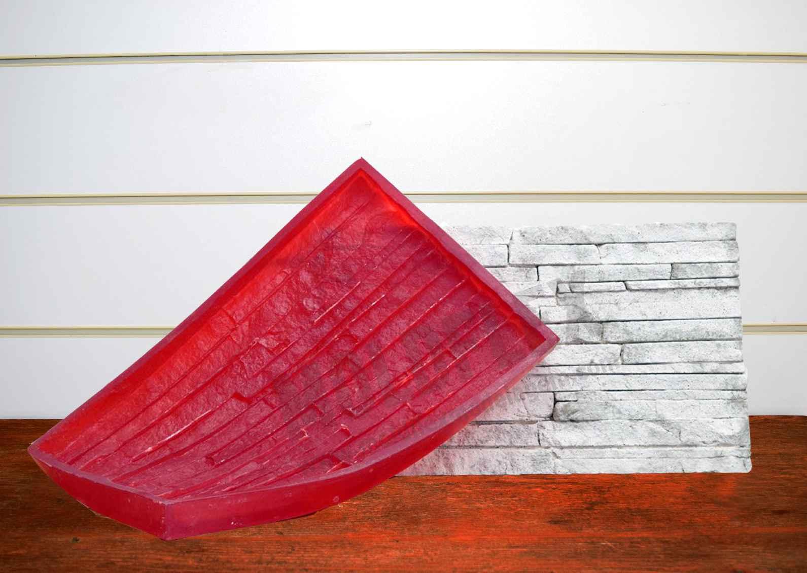 Forma Flexível Cimentícias - modelo Canjiquinha Arenito - 50 cm x 30 cm