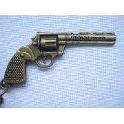 Chaveiro Mini Revolver Ventilado Gun Militar Vintage