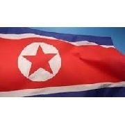 Bandeira Coreia Do Norte 1,5mx90cm Festas Decoração