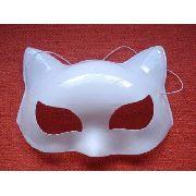 Mascara Mulher Gato Branca Sensual Festa Fantasia Haloween