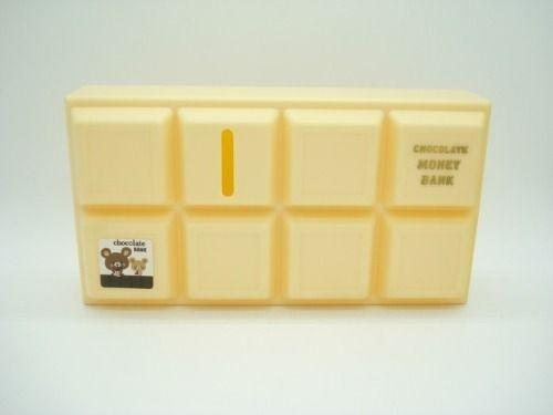 Cofre Barra De Chocolate Branco  - Presente Presente