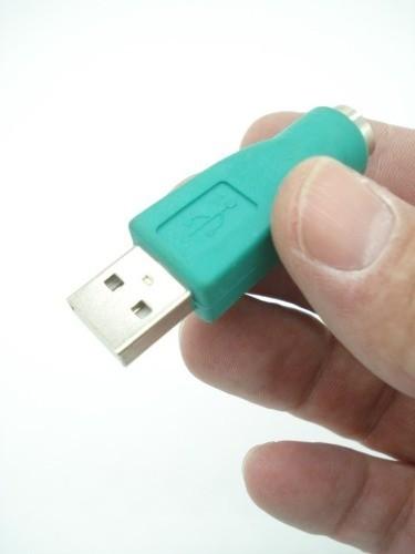 Adaptador Usb X P2 Usb Em Entrada P2  - Presente Presente