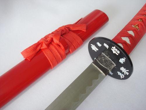 Espada Katana Samurai Vermelha Lisa Mod 14058  - Presente Presente