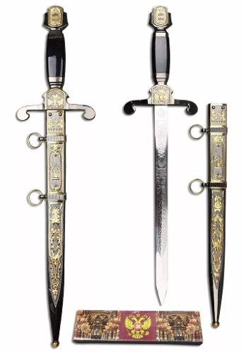Espada Maçonica Bicefala Linda 47cm  - Presente Presente