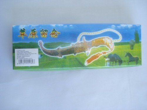 Mini Adaga Touro Decorativa Coleção Abridor De Cartas  - Presente Presente