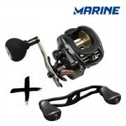 Carretilha Marine Sports Brisa BG Power SHI - SHIL - Com alarme e Manivela extra