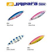 Isca Artificial Major Craft Jigpara Slow 10g - JPSLOW