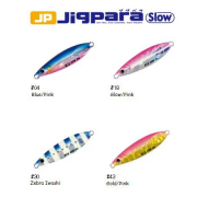Isca Artificial Major Craft Jigpara Slow 40g - JPSLOW