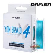 Linha Multifilamento Daisen Yon Braid X4 200m