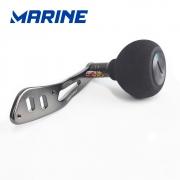 Manivela de Alumínio Power Handle - Original do modelo Brisa BG da Marine Sports