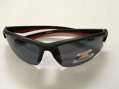 Óculos Polarizado Maruri DZ9085  - MGPesca