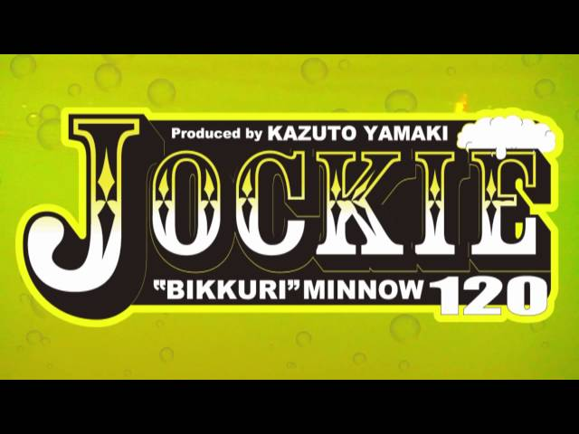 Isca Artificial Jackall Bros Jockie 120 F  - MGPesca