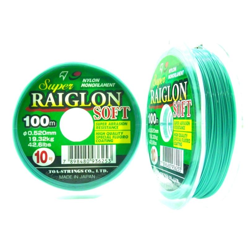 Linha Monofilamento Super Raiglon Soft 100m  - MGPesca