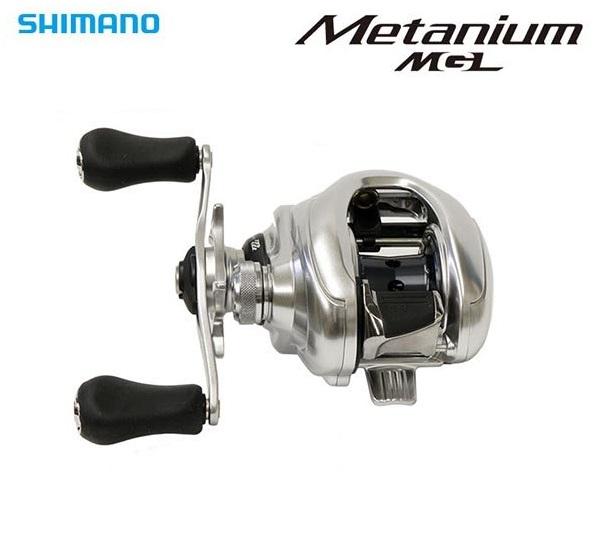 Carretilha Shimano Metanium MGL 150/151 XG  - MGPesca