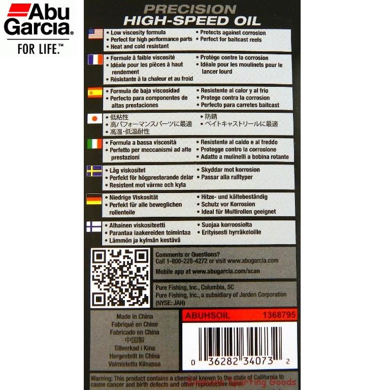 Óleo Lubrificante Abu Garcia Precision High Speed ABUHSOIL  - MGPesca