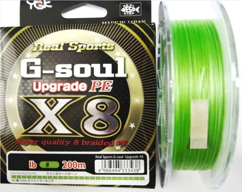 Linha Multifilamento YGK G-Soul Upgrade PE X8 - 200m  - MGPesca