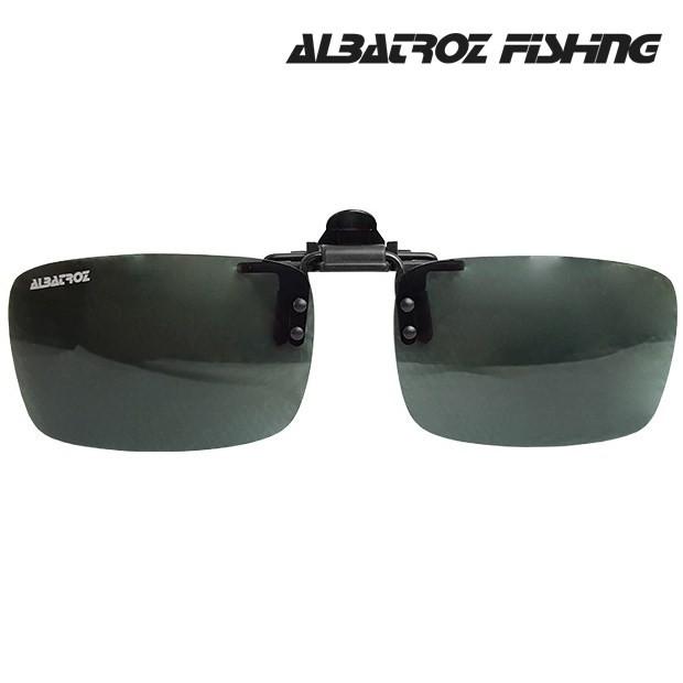 Clip-on Albatroz Polarizado AL-CLIP01  - MGPesca