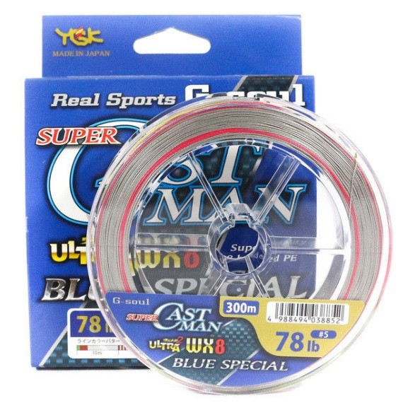 Linha Multifilamento YGK G-Soul Super Cast Man Ultra WX8 Blue Special - 300m  - MGPesca