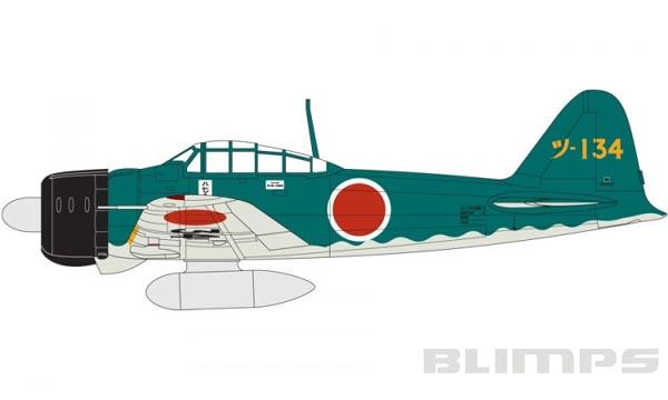 Mitsubishi A6M2b Zero - 1/72 - Airfix A01005  - BLIMPS COMÉRCIO ELETRÔNICO