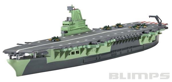 Aircraft Carrier Shimano  - 1/1200 - Revell 05816  - BLIMPS COMÉRCIO ELETRÔNICO