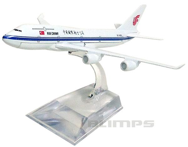 Miniatura Boeing 747-400 Air China - 16 cm  - BLIMPS COMÉRCIO ELETRÔNICO