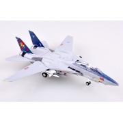 Grumman F-14B Tomcat - 1/72 - Easy Model 37189