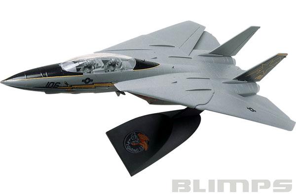 SnapTite F-14 Tomcat - 1/72 - Revell 85-1180  - BLIMPS COMÉRCIO ELETRÔNICO