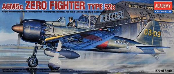 A6M5c Zero Fighter Type 52c - 1/72 - Academy 12493  - BLIMPS COMÉRCIO ELETRÔNICO