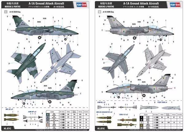 AMX A-1A Ground Attack Aircraft - 1/48 - HobbyBoss 81742  - BLIMPS COMÉRCIO ELETRÔNICO