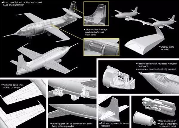Bell X-1 Sonic Breaker - 1/144 - Dragon 4630 - dois kits  - BLIMPS COMÉRCIO ELETRÔNICO