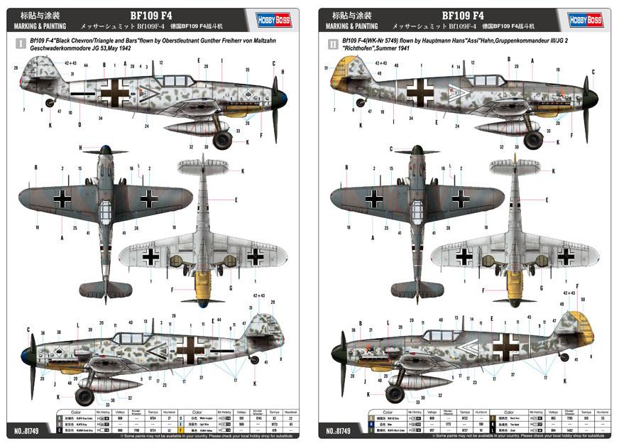 Bf109F-4 - 1/48 - HobbyBoss 81749  - BLIMPS COMÉRCIO ELETRÔNICO