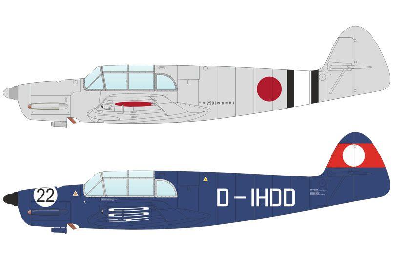Bf 108 - 1/48 - Eduard 8479  - BLIMPS COMÉRCIO ELETRÔNICO