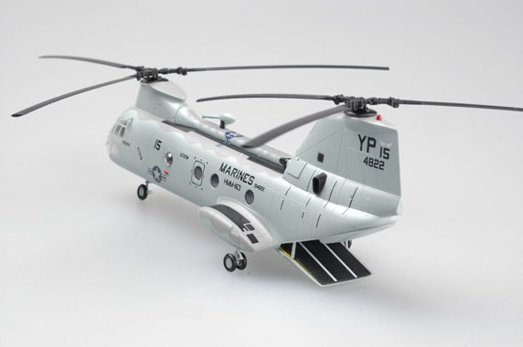 CH-46E - 1/72 - Easy Model 37000  - BLIMPS COMÉRCIO ELETRÔNICO