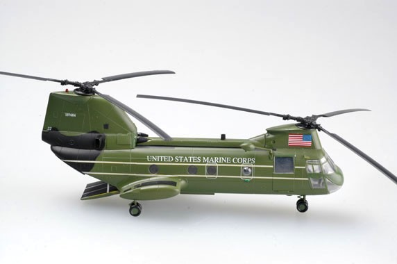 CH-46F - 1/72 - Easy Model 37004  - BLIMPS COMÉRCIO ELETRÔNICO