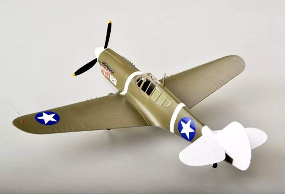Curtiss P-40M - 1/48 - Easy Model 39311  - BLIMPS COMÉRCIO ELETRÔNICO