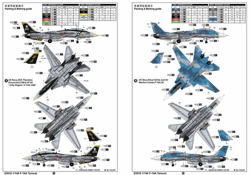 F-14A Tomcat - 1/144 - Trumpeter 03910  - BLIMPS COMÉRCIO ELETRÔNICO