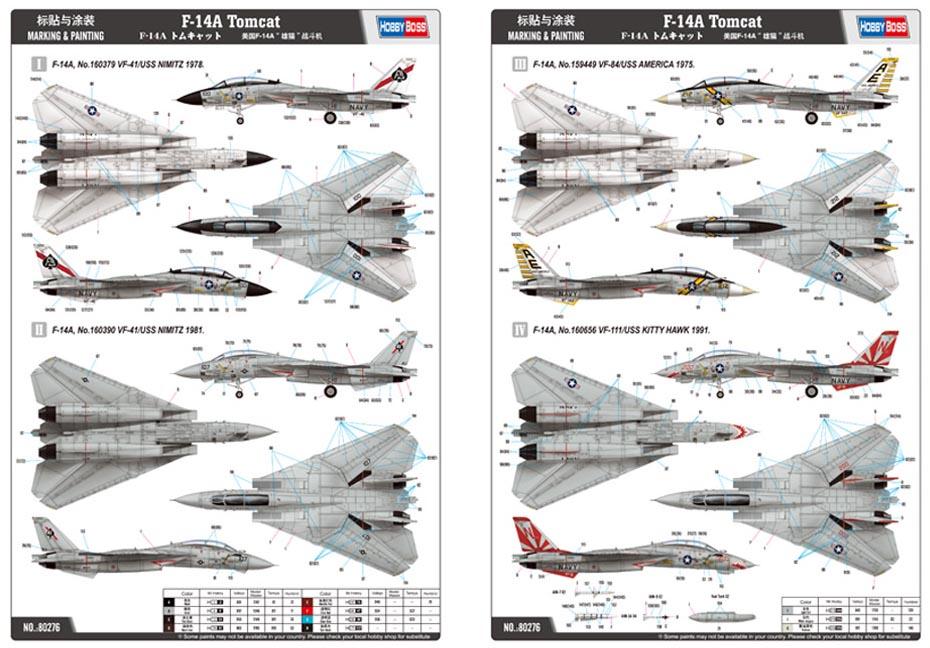 F-14A Tomcat - 1/72 - HobbyBoss 80276  - BLIMPS COMÉRCIO ELETRÔNICO