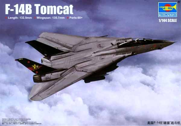 F-14B Tomcat - 1/144 - Trumpeter 03918  - BLIMPS COMÉRCIO ELETRÔNICO
