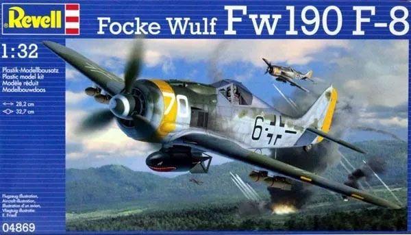 Focke Wulf Fw190 F-8 - 1/32 - Revell 04869  - BLIMPS COMÉRCIO ELETRÔNICO