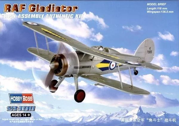 Gloster Gladiator - 1/72 - HobbyBoss 80289  - BLIMPS COMÉRCIO ELETRÔNICO