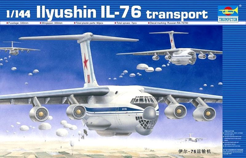 Ilyushin IL-76 - 1/144 - Trumpeter 03901  - BLIMPS COMÉRCIO ELETRÔNICO