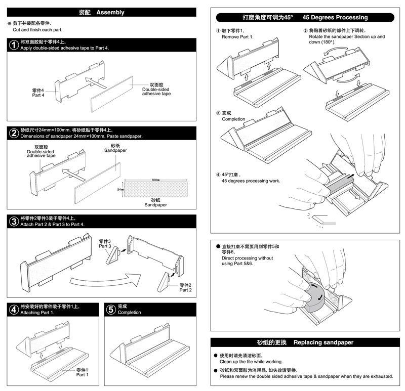 Lixadeira Grip II - Master Tools 09962  - BLIMPS COMÉRCIO ELETRÔNICO