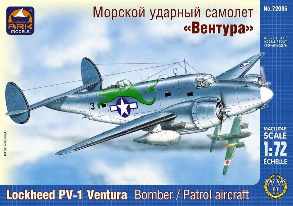Lockheed PV-1 Ventura - 1/72 - ARK Models 72005  - BLIMPS COMÉRCIO ELETRÔNICO