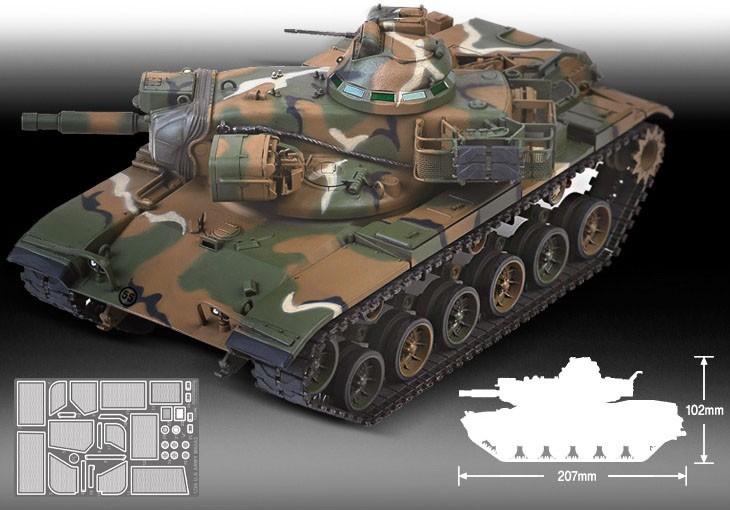 M60A2 Patton - 1/35 - Academy 13296  - BLIMPS COMÉRCIO ELETRÔNICO
